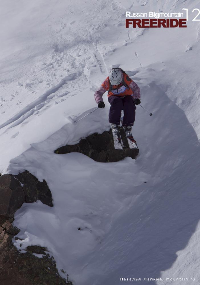 света кузнецова лыжи icelantic