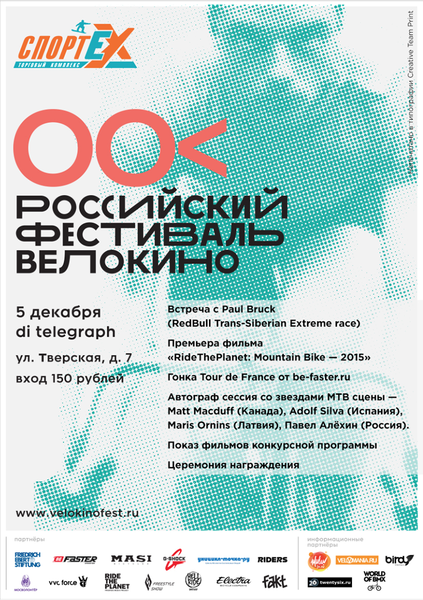 Velokino_sportex_prw-4