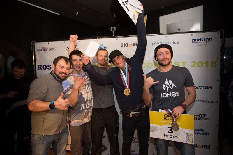 freeride-contest-winners-2