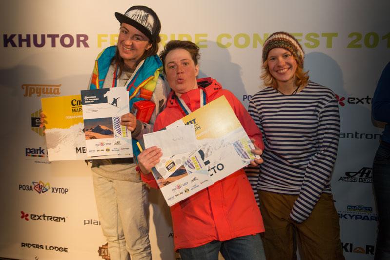 freeride-contest-winners-4