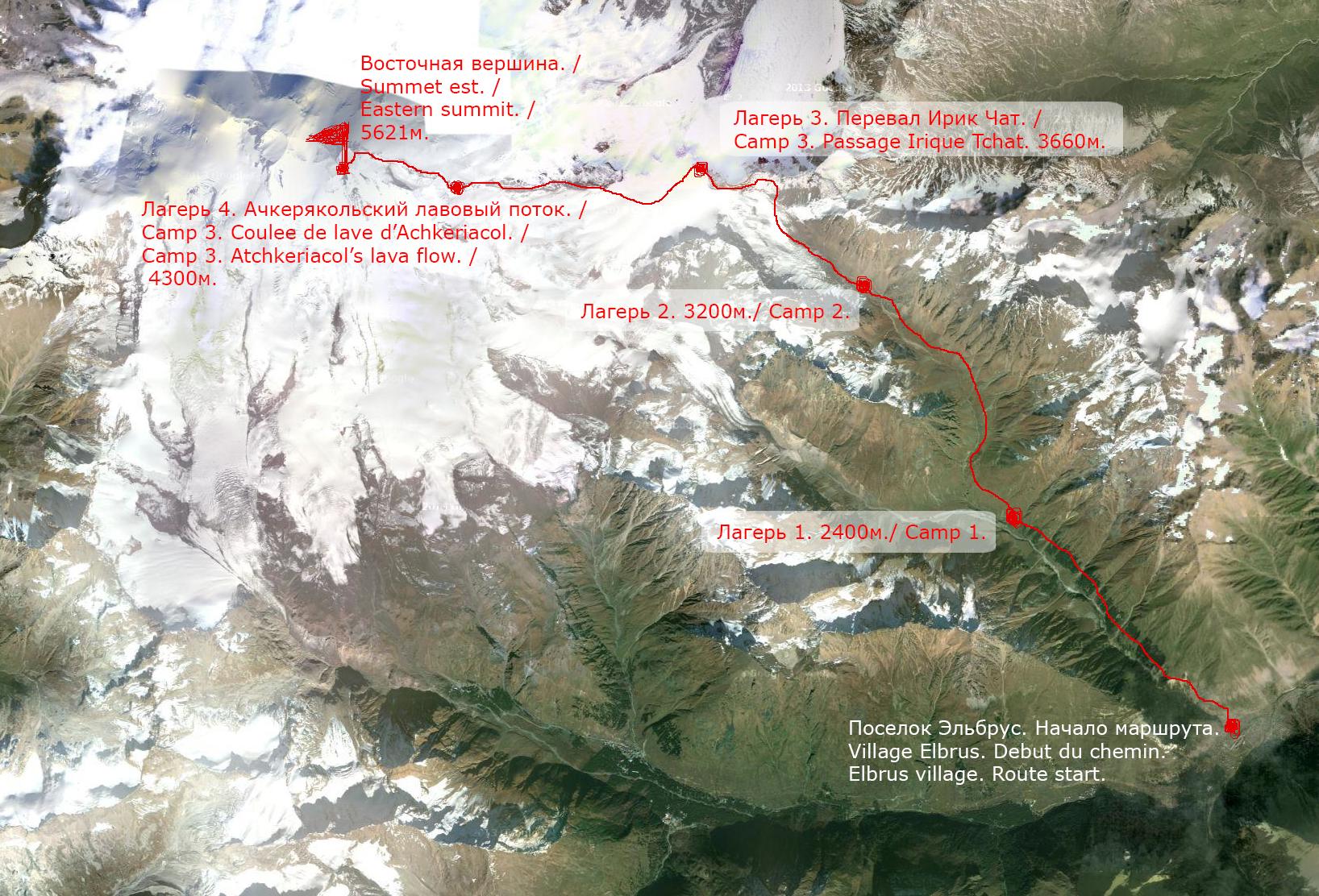 маршрут на Эльбрус с Востока