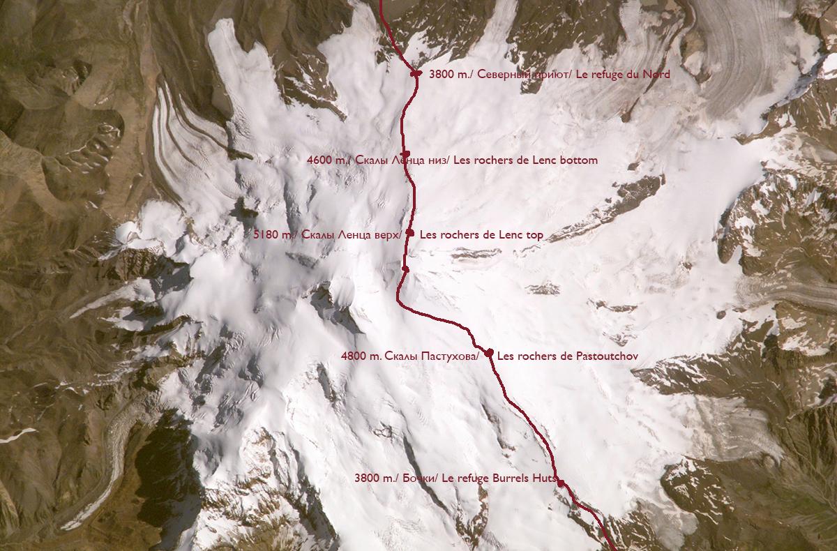 Du Sud au Nord de l'Elbrus par le chemin de travers