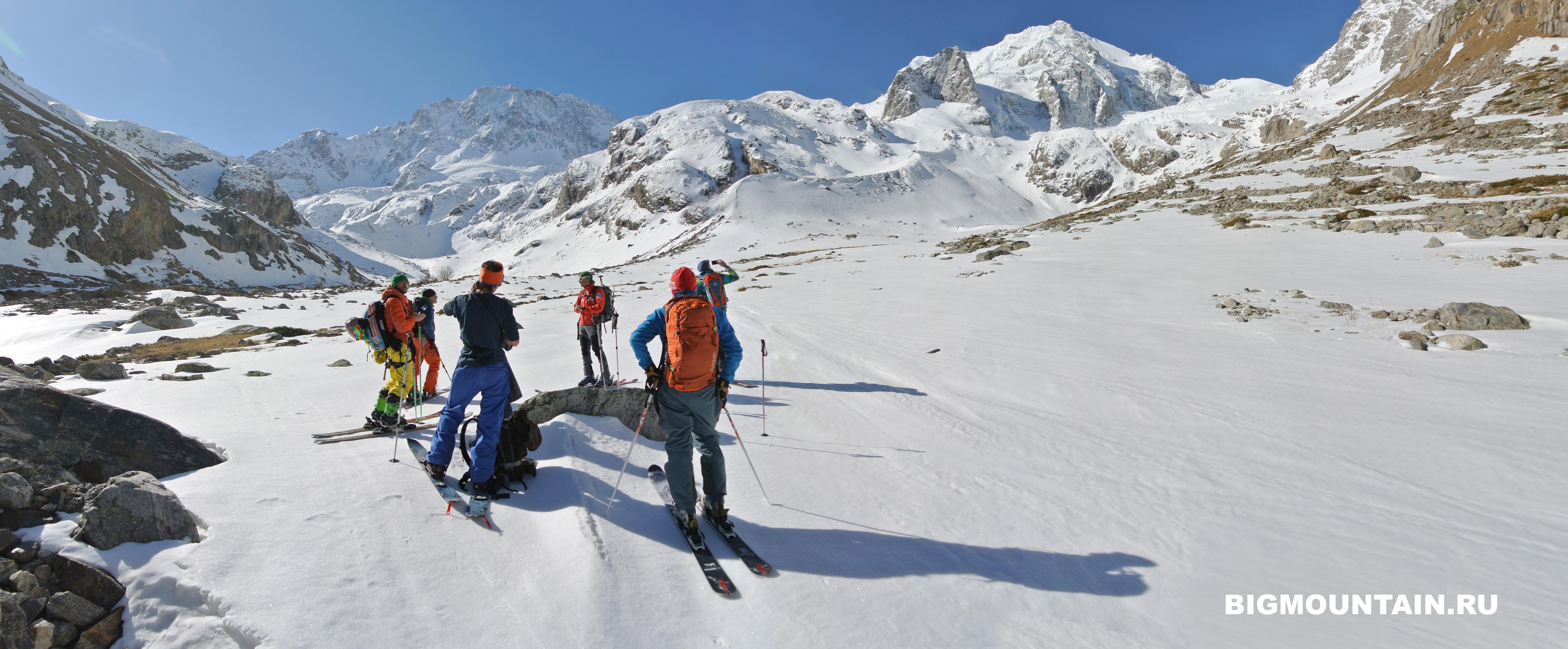 ski de randonnée dans la vallée Adir-Su