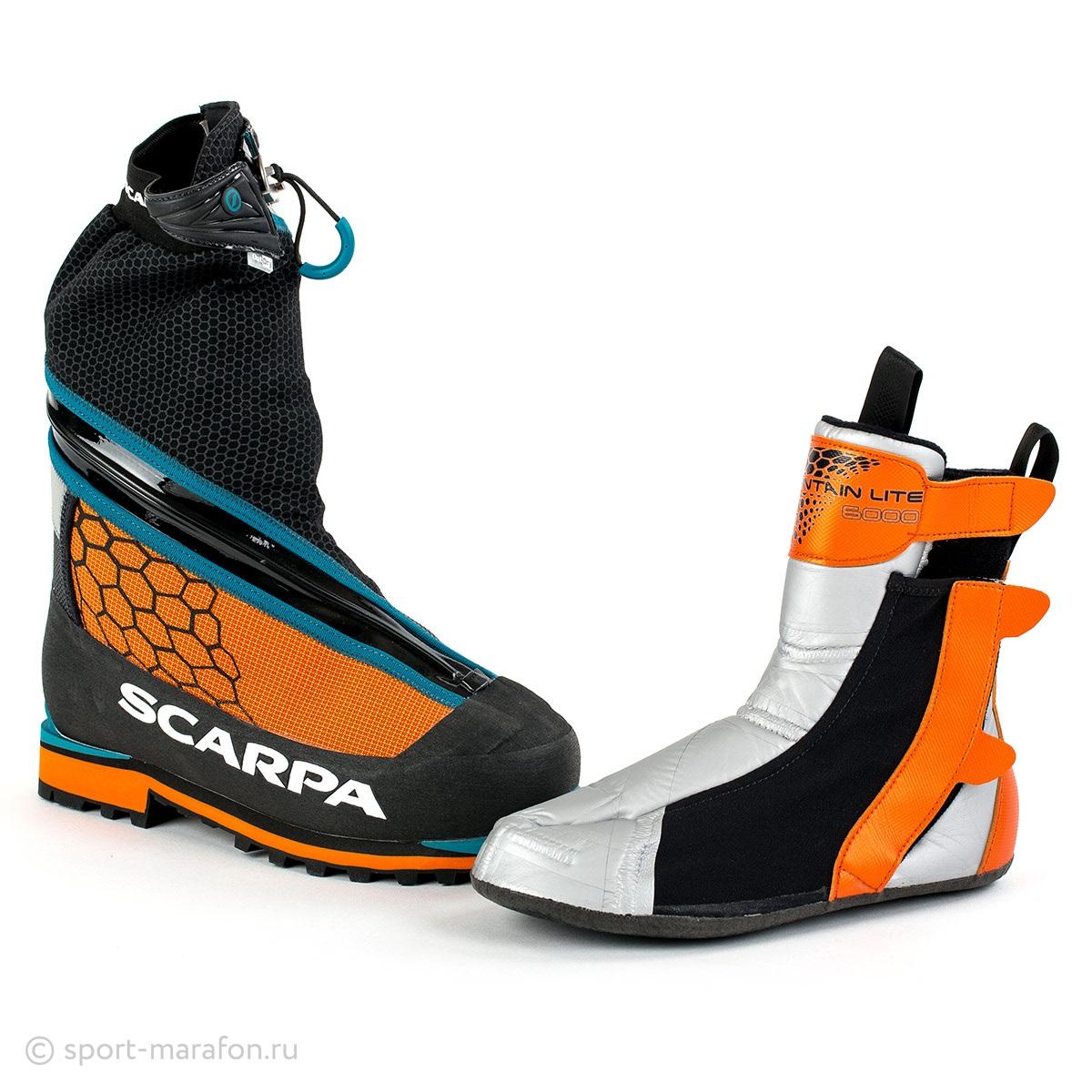 chaussures pour l'ascension de l'Elbrus
